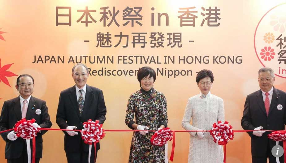 Japan's first lady Akie Abe praises strong relationship with Hong Kong